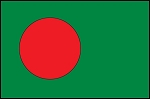 3'x5' Imported Bangladesh Flag