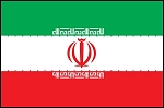 3'x5' Imported Iran Flag