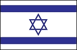 3'x5' Imported Zion Flag