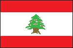 3'x5' Imported Lebanon Flag