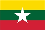 3'x5' Imported Myanmar Flag