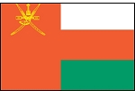 3'x5' Imported Oman Flag