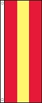 3 Stripe Tall Attention Flag