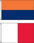 2 Stripe Attention Flag
