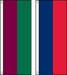 2 Stripe Tall Attention Flag
