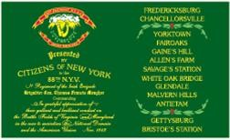 88th NY Irish Ceremonial Brigade Regiment USA