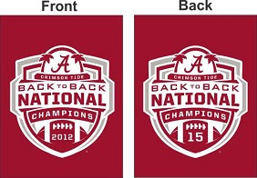 2012 BCS National Champ Yard Banner