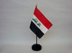 "4""x6"" Miniature Iraq Flag"