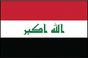 3'x5' Imported Iraq Flag