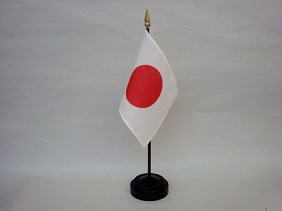 "4""x6"" Miniature Japan Flag"