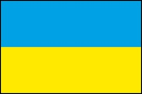 3'x5' Imported Ukraine Flag
