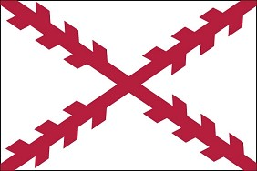 2'x3' Spanish Cross Flag